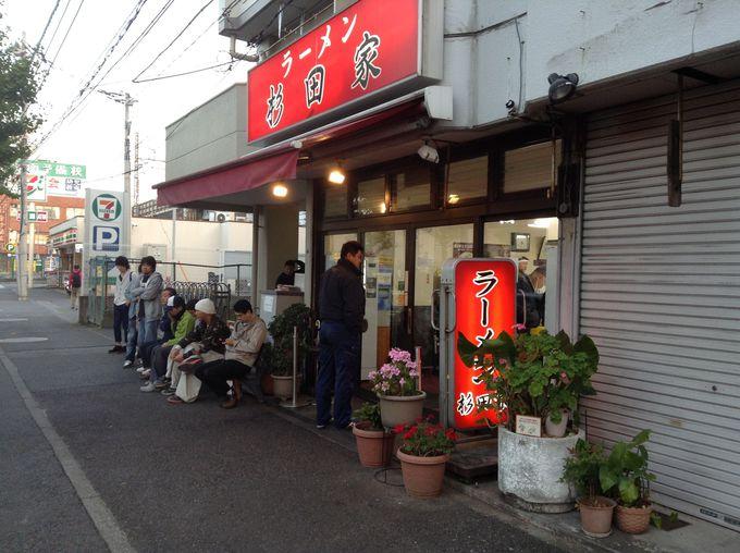 杉田家の歴史は1999年に始まった