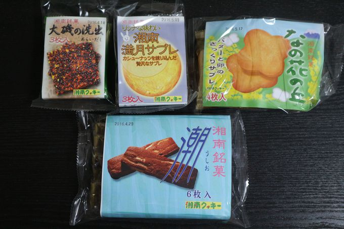クッキーの枚数も、多いものから小分けに売られているものまで!