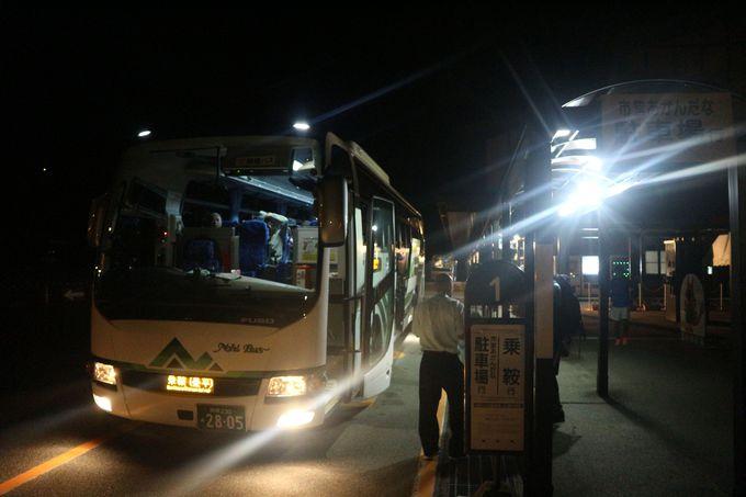 乗鞍岳の登山口へは、ご来光バスで!