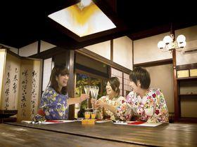 新潟・岩室温泉「ゆもとや×灯りの食邸KOKAJIYAプラン」女子旅・カップルでとことん楽しむ