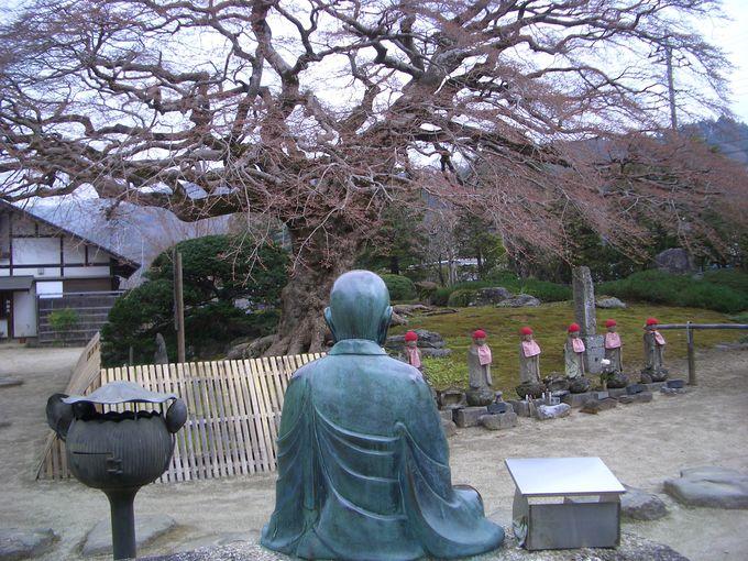 健康・病気平癒のラピスラズリの西善寺