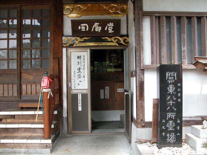 弘法大師特別霊場の回廊堂