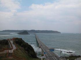 角島で風になる〜CMで見た世界の中へ、角島大橋と山口県下関市ホテル西長門リゾート