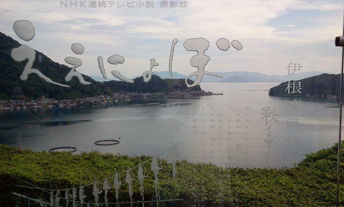 アクティブな旅の〆はのどかな日本の原風景