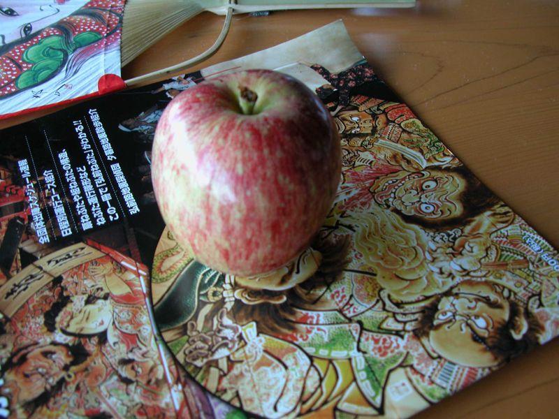 津軽三味線×リンゴ×温泉へ「いぐべ!」津軽弁に癒されるわがままプランの宿「アソベの森・いわき荘」