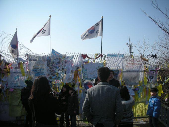 個人で行ける最も北よりのスポット「臨津閣」で「望拝壇」のメッセージに心打たれる