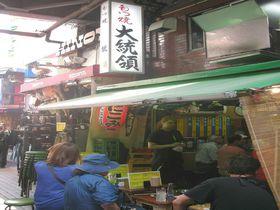 東京・アメ横の昼から飲める名物居酒屋「もつ焼 大統領」がディープすぎる!