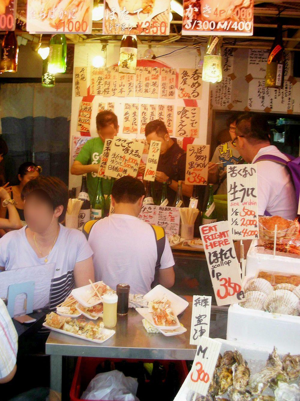 「呑める魚屋」はその名の通り凄い!「魚草」で日本酒・牡蠣・生ウニ三昧