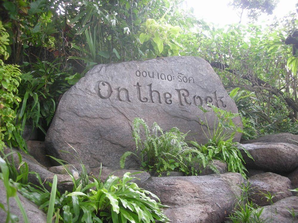 「On The Rock」の目印は墓標のような巨大岩!