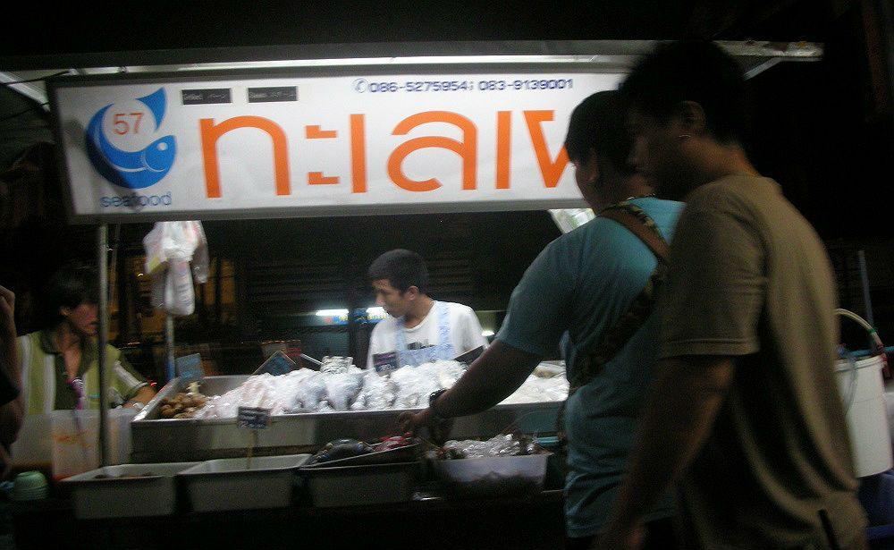 タイ人が絶賛!バンコク・トンローのシーフード屋台「57シーフード」で巨大海老にかぶりつけ!