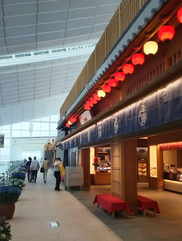 全国の名品・銘菓が揃う羽田空港国際線ターミナル