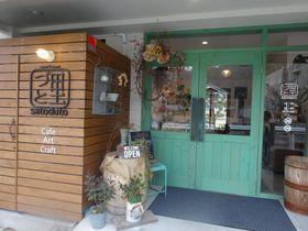 関西の奥座敷、能勢町のほっこりカフェ「里づと」