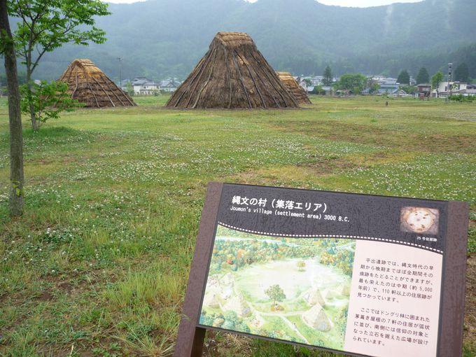 ぶどう畑の中にいきなり現れる古代の風景