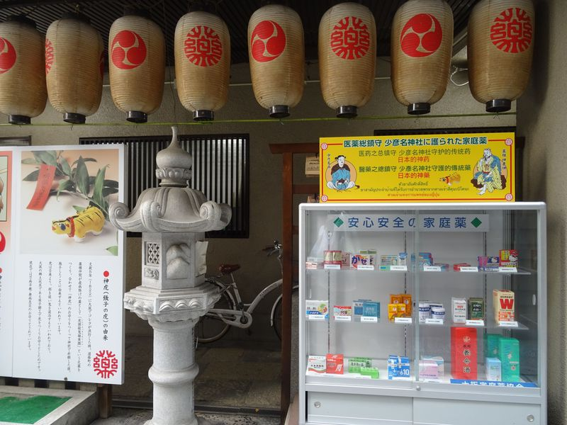 知的好奇心を刺激する「大阪・道修町ミュージアムストリート」薬の歴史と文化を知る旅