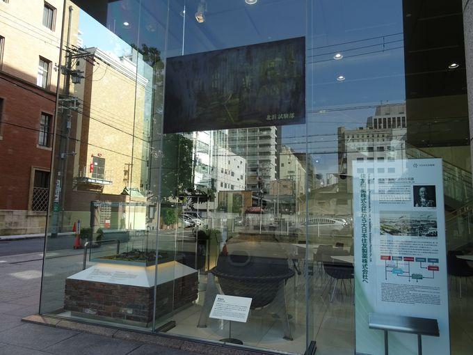 気軽に立ち寄れる大日本住友展示ギャラリー