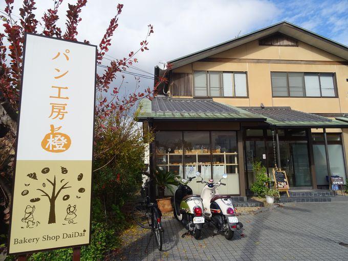 """まずは松尾大社駅前、パン工房「橙」で""""あんぱん善哉""""を!"""