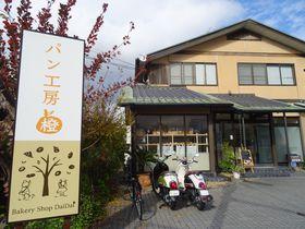 京都・松尾大社観光で買うべき美味なお持ち帰りグルメ3選