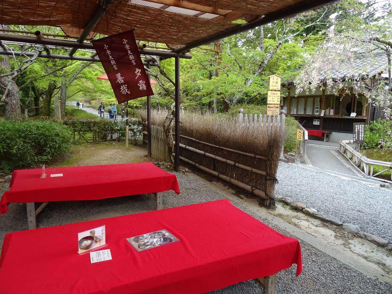 京都・嵐山にある小倉あん発祥の地でプレミアムな小豆を味わおう!