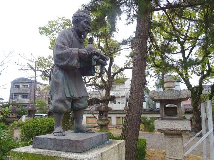まずは大山崎という場所を知ろう!