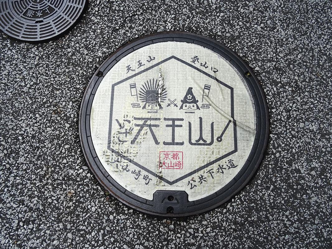 歴史好きにははずせない宝積寺から登山スタート!