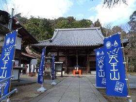 勝負の聖地を歩く!京都「天王山」ハイキングとプラスαの楽しみ方