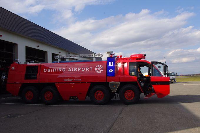 もしものときに活躍する空港内にある消防自動車