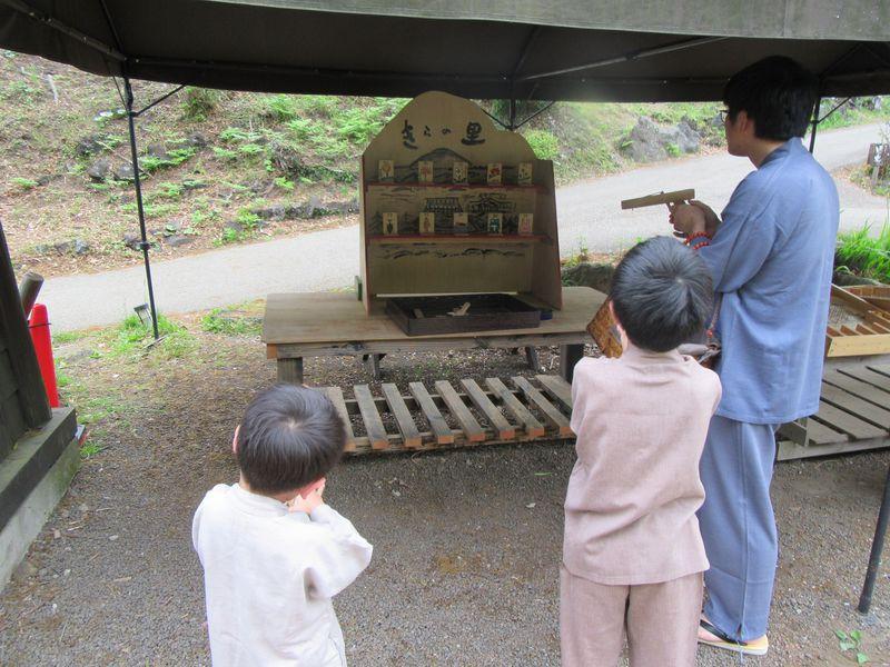 伊豆高原「八幡野温泉郷 杜の湯 きらの里」子連れ旅行での楽しみ方!