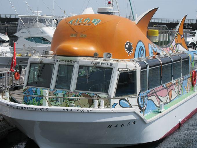 かわいい!遊覧船も運航しています