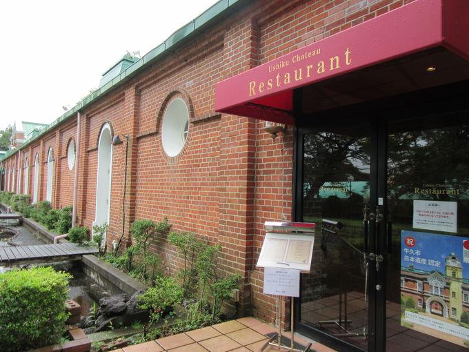 レストラン(旧貯蔵庫)で素敵なひとときを!