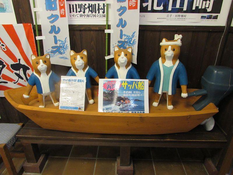 田野畑駅では周辺観光も楽しもう!
