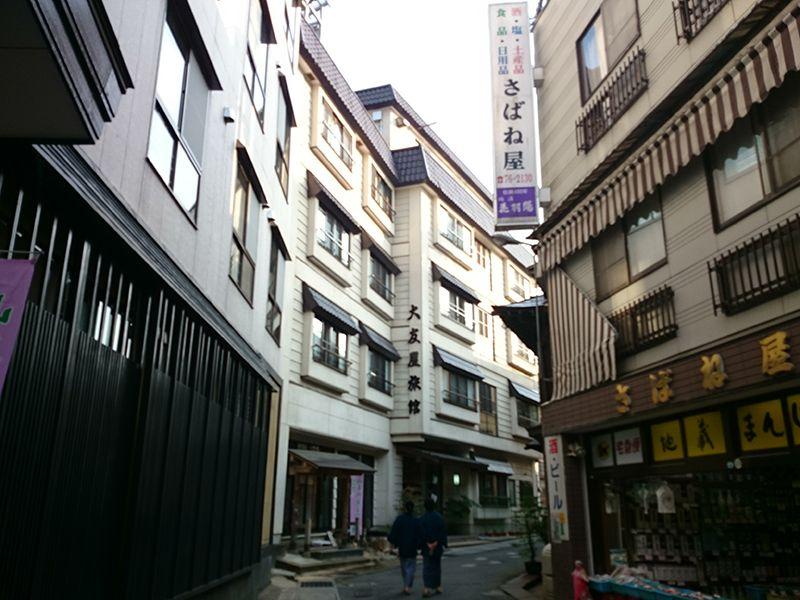 昭和の香り漂う温泉街