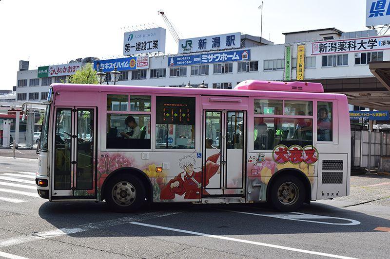 新潟駅万代口から徒歩1分