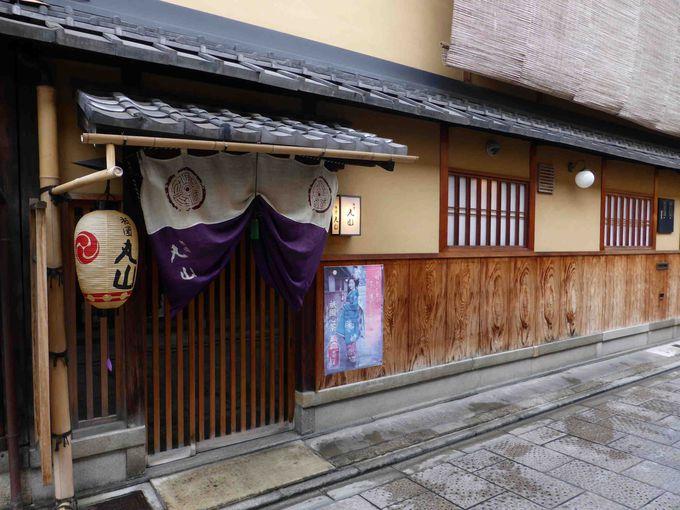 """夜:京都旅の締めくくりは""""京の味""""を堪能"""
