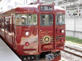 長野県「しなの鉄道・ろくもん」赤備えのレストラン列車で真田丸と絶品ランチを満喫!
