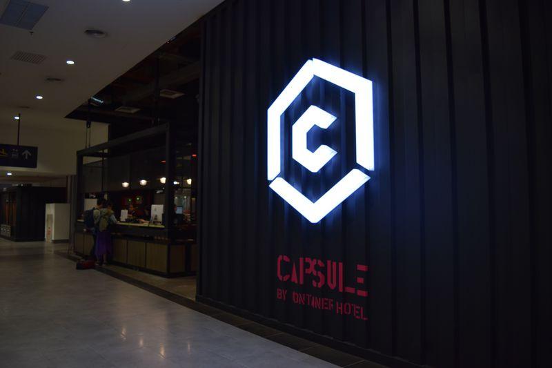 深夜着・早朝発に便利!クアラルンプール空港内のホテル「カプスール・バイ・コンテナホテル」