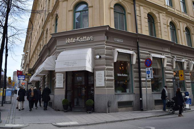 レトロで可愛い店内!老舗カフェ「ヴェーテカッテン」でフィーカ