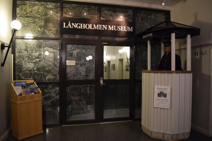 ミュージアムも併設!当時の刑務所の様子を体験できる