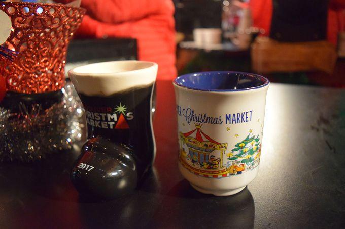 クリスマスにマストなアイテム!「グリューワイン」