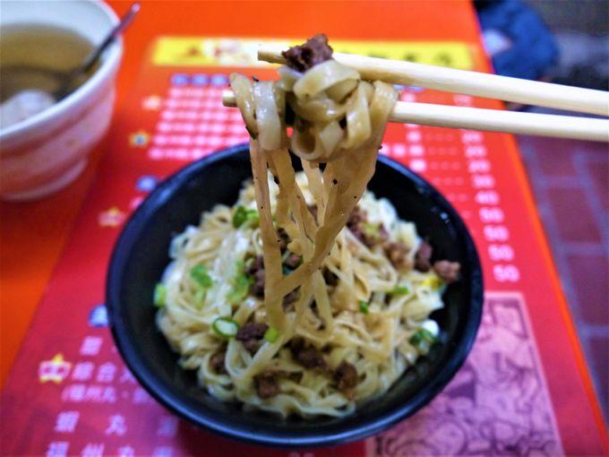 麺料理なら絶対ココ!「福州意麺老店」