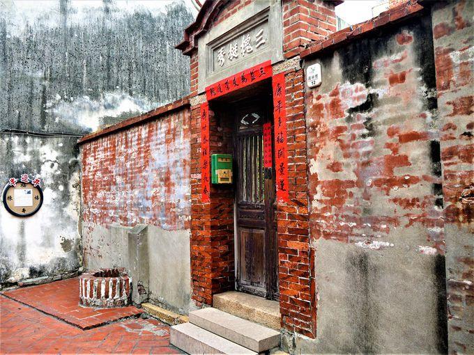気ままに散策!レンガ造りの邸宅が残る「鹿港老街」