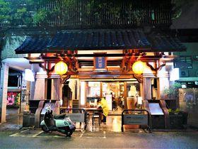 日本でも大人気!台中「春水堂」で元祖タピオカミルクティーを