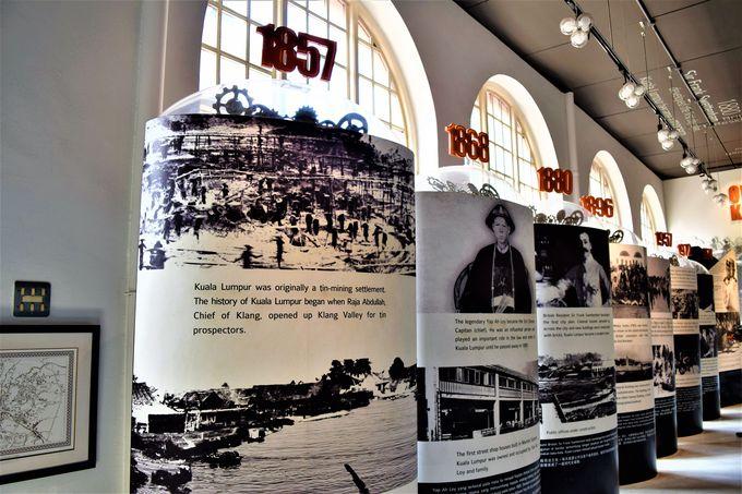 まずは「シティ・ギャラリー」でクアラルンプールの歴史を学ぼう!