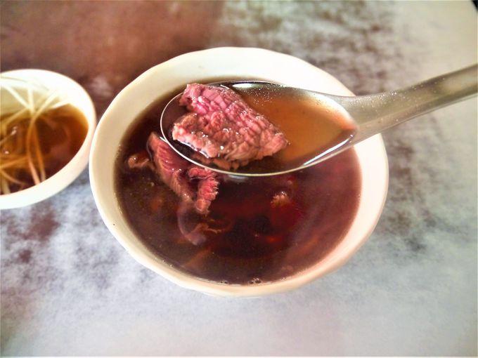 朝ごはんならコレ!優しい味の牛肉湯