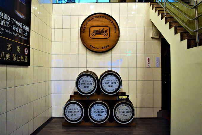 ウイスキーの製造過程を勉強しよう!