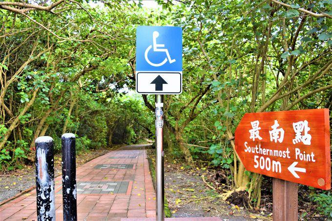 台湾最南端に行ってみよう!