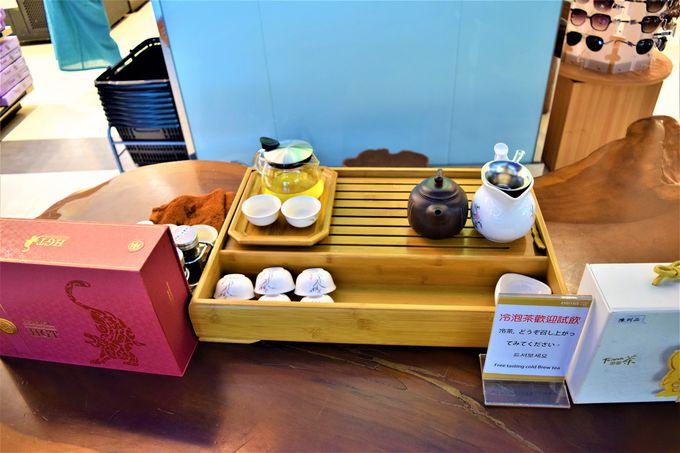 昔懐かしレトロスポットや台湾茶の試飲も!