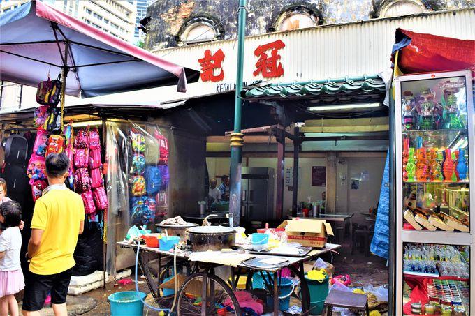 新感覚雲吞麺!「冠記」の雲呑麺ドライ