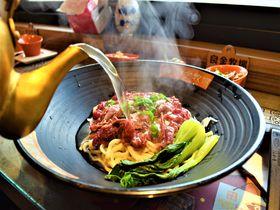 牛肉麺やタロイモ!台湾の離島「金門」で楽しむ絶品グルメ5店