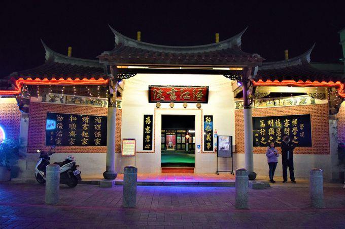 金門に残る唯一の書院「��江書院」