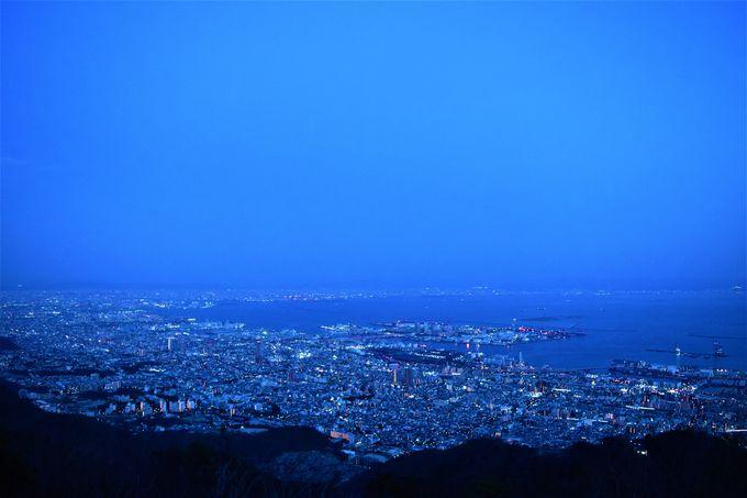 神戸観光のハイライト!日本三大夜景「掬星台」